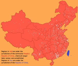 Laogai_Map (By Marco L Based On Information By Wu)